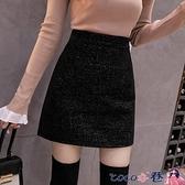 短裙 亮晶燈芯絨半身裙女2021年春裝高腰顯瘦a字短裙百搭黑色包臀裙子 coco