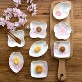 和風櫻花碟套裝陶瓷小碟子日式餐具家用小吃碟小菜碟蛋糕碟調味碟
