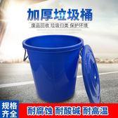 大垃圾桶大號家用大容量塑料戶外廚房加厚圓形無蓋商用特大型環衛WY