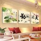 【優樂】無框畫裝飾畫客廳書房辦公室三聯沙發背景畫壁畫天道酬勤