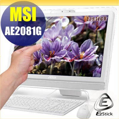 【EZstick】MSI AIO AE2081G 20吋寬 專用 LCD靜電式霧面螢幕貼(多點觸控專用 滑順型)另有客製化尺寸服務