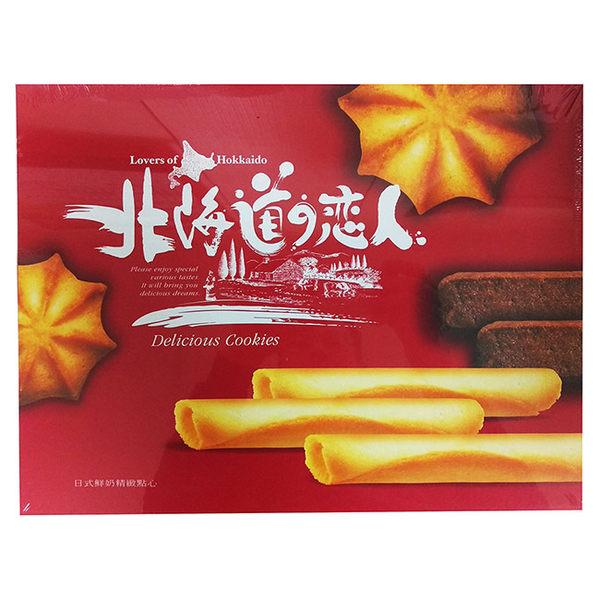 掬水軒北海道戀人禮盒(紅)