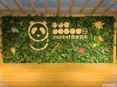 仿真植物牆綠植牆塑料草坪假花草皮牆面裝飾門頭裝飾背景形象牆 快意購物網
