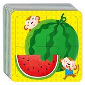 全套12張 小紅花2-3歲動手動腦玩拼圖兒童拼圖拼板4/8/12片觀察力【新店開業全館88折】