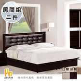 ASSARI-(白橡)阪本晶鑽房間組二件(皮床片+6分床底)單人3.5尺