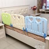 嬰兒童床護欄寶寶防墜掉安全圍欄小孩床邊護欄1.5 1.8米通用擋板igo『櫻花小屋』