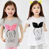 夏季童裝兒童短袖t恤女童韓版中長款時尚圓領上衣潮 概念3C旗艦店