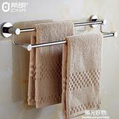 毛巾架免打孔浴室加厚304不銹鋼毛巾桿加長掛件掛衛生間掛桿雙桿 igo陽光好物