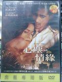 影音專賣店-H18-057-正版DVD*電影【心塵情緣】-柯林法洛*莎瑪海耶克
