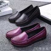 女鞋軟底單鞋女士休閑中年女鞋防滑平底舒適百搭媽媽款豆豆鞋 卡卡西