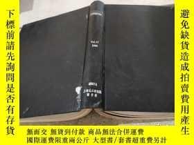 二手書博民逛書店progress罕見vol.17 1986 (進展)Y20039
