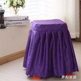 椅套罩塑料家用飯店餐廳圓凳子套通用方形座 FR1420『夢幻家居』