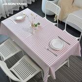 北歐桌布防水防燙防油免洗塑料餐廳餐桌茶幾長方形台布小清新 萬聖節