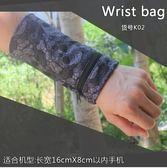 手腕手機袋華為蘋果手臂腕包袋通用