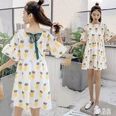 孕婦洋裝夏裝2020新款孕婦裙子夏時尚款短袖上衣寬鬆中長款碎花連身裙 LR20886『麗人雅苑』