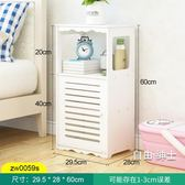 歐式簡易床頭櫃簡約現代床邊櫃迷你白色組裝儲物櫃客廳收納小櫃子WY