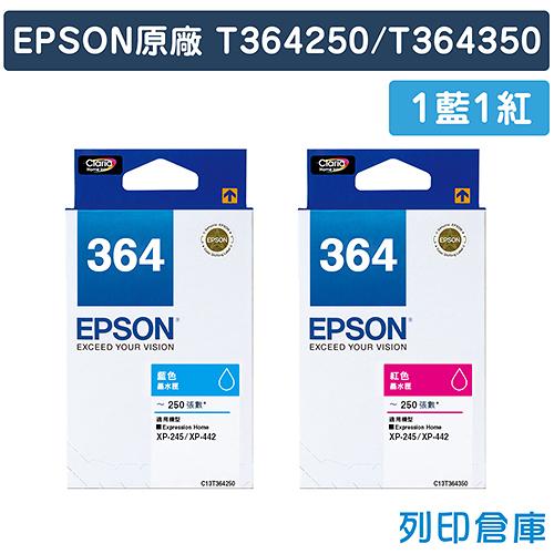 EPSON 1藍1紅 T364250+T364350 / NO.364 原廠墨水匣 /適用 Expression Home XP-245/XP-442