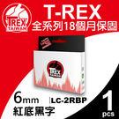 【T-REX霸王龍】Epson LC-2...