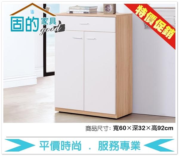 《固的家具GOOD》208-05-ADC 可娜北歐2尺鞋櫃