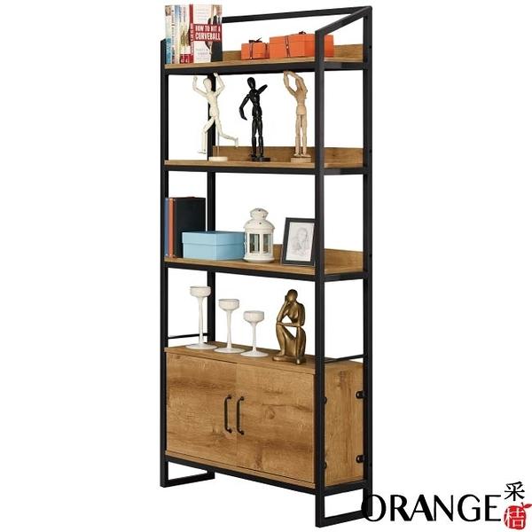 【采桔家居】范亞 時尚2.7尺開放式二門書櫃/收納櫃