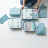 旅行收納袋束口袋套裝衣服整理打包袋旅游行李箱衣物內衣收納包  免運快速出貨