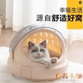 貓包外出便攜貓咪籠子太空艙寵物狗狗背包手提航空箱【倪醬小舖】