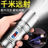手電筒 強光手電筒可充電超亮遠射防水5000氙氣燈1000w多功能戶外家用 夢藝