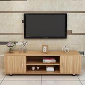電視柜簡約現代組合套裝茶幾臥室電視機柜小戶型客廳柜 免運直出 交換禮物