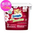 美國 Snuggle 衣物柔軟芳香球-櫻花香味(1120g/56顆)*1