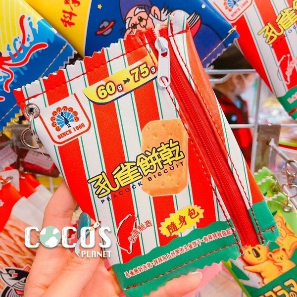 正版 KUSO搞笑系列 孔雀餅乾 鑰匙圈零錢包 票卡零錢包 收納包 COCOS WZ075