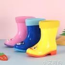 冬季保暖加絨雨鞋防滑防水雨靴輕便男女大中小兒童幼兒園套鞋膠鞋 小艾新品