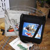 韓國學生帆布包女側背包 可愛貓咪文藝簡約手提環保購物袋潮大包 探索先鋒