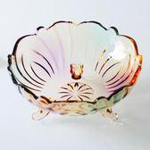 歐式水晶玻璃水果盤 現代創意客廳家用茶幾籃 大號糖果干果沙拉盆    西城故事