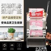 外賣快餐盒封口機一次性打包鎖鮮盒封口機手壓式自動周黑鴨封膜機 小艾時尚NMS