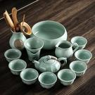 茶具套裝 開片汝窯茶具套裝陶瓷功夫茶具套裝冰裂蓋碗家用茶壺茶具TW【快速出貨八折搶購】