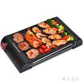 220V燒烤爐家用無煙多功能室內電烤盤不粘烤串鐵板燒烤肉機燒烤架 QQ29373『東京衣社』