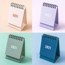 日歷創意迷你桌面小擺件自律打卡記事計劃本【聚寶屋】