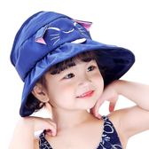 夏季兒童遮陽帽薄寶寶春秋大帽檐太陽帽盆帽小女孩沙灘防曬空頂帽 美芭