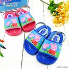 童鞋城堡-佩佩豬&喬治豬 寶寶後帶拖鞋 粉紅豬小妹 PG0023 粉/藍 (共二色)