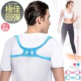 QQ果凍繩八字款拉力繩.拉繩瑜珈伸展阻力繩阻力帶.擴胸器訓練繩.體操運動健身器材.推薦哪裡買ptt