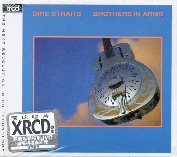 【停看聽音響唱片】【XRCD】DIRE STRAITS BROTHERS IN ARMS 險境海峽