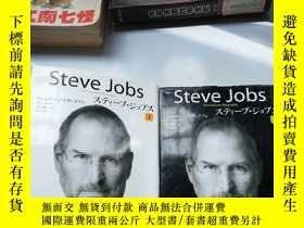 二手書博民逛書店Steve罕見Jobs The Exclusive Biogra