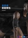 臂包 跑步手機臂包手機袋手腕手臂包通用手機套男士手腕包裝備運動臂套寶貝計畫 上新