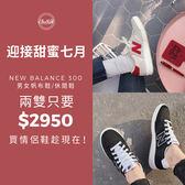 【兩雙下殺價2950】New Balance 經典復古鞋 麂皮 中性 文青 休閒運動鞋 情侶鞋 CRT300WR(紅)/ CRT300HO(黑)