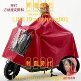 雨衣女電動車單人全身雨披男 加大加厚騎行電瓶摩托車雨衣【輕奢時代】