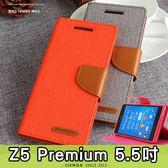 E68精品館 MERCURY 牛仔紋皮套 SONY Z5 Premium 5.5吋 保護套 手機套 矽膠軟殼 側翻支架 手機殼 E6853