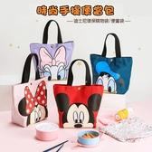 【優廚寶】迪士尼卡通手提棉帆布午餐便當袋/媽媽提包/購物提袋