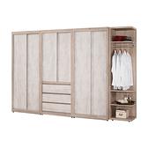 納維斯9.5尺組合衣櫃/衣櫥(21CM/521-1)/H&D東稻家居