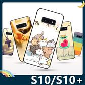 三星 Galaxy S10/S10+ S10e 彩繪Q萌保護套 軟殼 卡通塗鴉 小清新 防指紋 全包款 矽膠套 手機套 手機殼