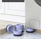 洗衣機底座墊高腳架全自動滾筒波輪通用固定防震冰箱增高置物架子 全館新品85折